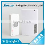 DC12V Battery Type Cable Control Door Bell
