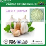 High-quality fresh garlic extract powder with allicin 3%,50% Pure Natural Garlic Extract Lowering blood pressure and blood-fat.
