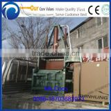 waste paper baling machine/waste paper baler pressing machine/hydraulic vertical baler machine
