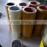 free samples hot melt adhesive opp packaging tape bopp jumbo roll