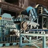 PSX6090 scrap metal shredder,Steel Shredder Machine,Belt Conveyor