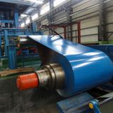 Steel Coil Factory,High Quality Steel Coil‎