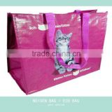 professional cheap price full color printing eco bopp pp woven bag