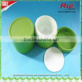 Color customize double wall 100g,200g,250g plastic cream jar container,cosmetic cream jar wholesale