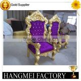 Antique Luxury Throne King Chairs For Sale JH-H001                                                                         Quality Choice
