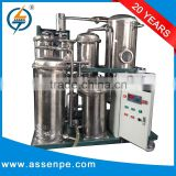 TYA-I series High performance cooking oil filtration machine,used cooking oil reclamation plant