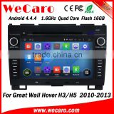 Wecaro WC-GW8701 Android 4.4.4 gps indash for Great Wall Hover H3 H5 dvd oem 2010 - 2013 BT gps 3g TV