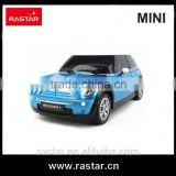 Rastar hot sale rc racing car