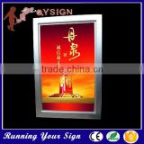 2015 New design slim light box aluminium photo frame