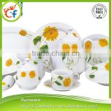 various certificates ceramic plate ,cheap porcelain plate with custom desgin, plates serving dishes for daily used.