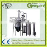 stainless steel lemon juice extraction and concentrate machine for instant powder processing