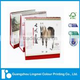 Factory Provide Wholesale Custom Calendar Printing for 2017