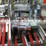 pvc/pet/apet folding box making machine,plastic boxes pasting machine                                                                                                         Supplier's Choice