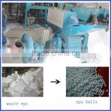 EPS Crusher for recycled polystyrene beads                                                                         Quality Choice