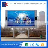 factory custom outdoor free standing waterproof full color outdoor led commercial advertising display screen