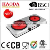 Electric Double Infrared Ceramic cooker and hotplate- two burners