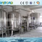 stainless steel reverse osmosis equipment/water treatment plant/ ro water system for water purification