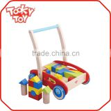 New arrival eco-friendly cheap and educaional building toys wooden baby walker