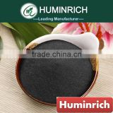 Huminrich SY1002 Seaweed Liquid Fertilizer
