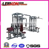 8 multi station gym equipment
