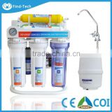 alkaline water machine reverse osmosis mineral water plant price                                                                         Quality Choice