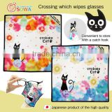 Cute custom print microfiber glasses cleaning cloth cloth for home use small lot order available