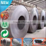 China Supplier 10mm thick 1020 16 gauge cold rolled steel coil from Alibaba Manufacturer