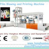 pe plastic film blowing and printing machinery 30 years factory manufacture