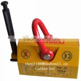 2014 Safety Powerful Permanent Magnetic Lifter