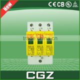 CGZ lightning arrester power surge protector Fiber glass reinforced plastic