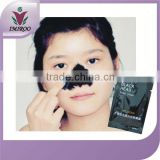 Beauty products! blackhead remover nose strips, blackhead removal nose strips, pore deep cleaner nose pore strips wholesale