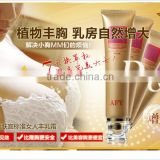 AFY breast enlargement cream for women big breast enhancement cream making you sexy Breast Tight Cream