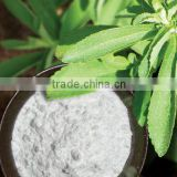 Nature Organic Stevia Extract, Sweetener Food Additive Stevia Leaf Extract,Stevioside