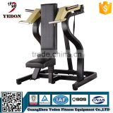 Plate loaded strength equipment/ shoulder press/commercial gym equipment