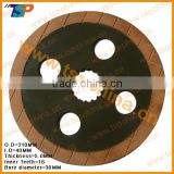 Kubota L2201 brake Friction plate,Friction disc,Disc Brake 37150-28200,37150-28204,37150-28206,T1060-28200