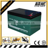 Chilwee MF deep cycle Silicone gel battery 12v12ah/2Hr for electric bicycles and electric medical devices