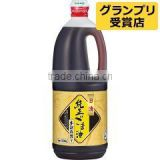 Nissin pure sesame oil this Sesame milking poly (1500 g)