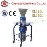 vertical model flat die roller moving chicken feed processing machine pellet mill machine