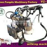 portable milking machine for cow buffalo milking machine portable goat milking machine for sale