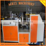 semi-automatic paper cup making machine,single PE coated coffee paper cup making machine