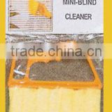 Cute blind and radiator cleaner with plastic handle,Direct factory/Manufactory supply