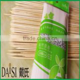 China directly supply mango sticks bamboo skewer manufactory outdoor bbq grill in bulk