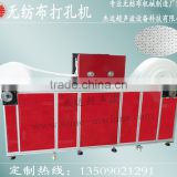 nonwovens hole punch machine of thermal needle punch and cold needle punch
