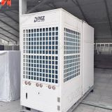 24ton package air conditioning for large commercial events exhibition wedding tent hall