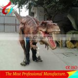 Realistic dinosaur walking costume for sale