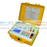 NANAO ELECTRIC Manufacture NADXC power harmonic measuring tester