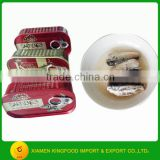 Canned sardine in vegetable oil to west Africa,125g club can
