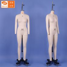 standard size female dressmaker tailor manneuqin cloth dummy for clothing design and cutting