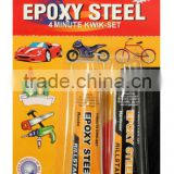20g Strong quality EPOXY STEEL adhesive