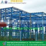 Metal steel material constructure/light frame design steel structure warehouse